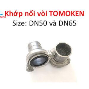 Khớp nối vòi chữa cháy Tomoken